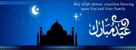 Chand Raat 2016 Mubarak Messages SMS Wishes, Eid Mubarak 2016 Images, Wishes, Messages, Sms, Greeting, Cards, Chand Raat Mubarak 2016 SMS Greetings Wishes