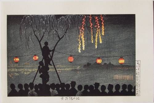 """Fireworks at Ikenohata Pond"" (""Ikenohata Hanabi"")  KOBAYASHI, Kiyochika"