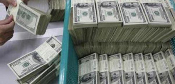 Deuda externa alcanzó los 224.3 millones de dólares en el tercer trimestre del 2015 | Radio HRN