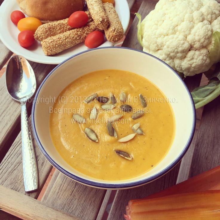 Супы-пюре — самый простой и вкусный способ утолить голод. Тыквенные супы любят многие, готовят на свой лад, с разными добавлениями тех или иных ингредиентов. У каждого, так сказать, есть свой …