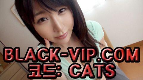 사설안전놀이터 BLACK-VIP.COM 코드 : CATS 사설안전노리터 사설안전놀이터 BLACK-VIP.COM 코드 : CATS 사설안전노리터 사설안전놀이터 BLACK-VIP.COM 코드 : CATS 사설안전노리터 사설안전놀이터 BLACK-VIP.COM 코드 : CATS 사설안전노리터 사설안전놀이터 BLACK-VIP.COM 코드 : CATS 사설안전노리터 사설안전놀이터 BLACK-VIP.COM 코드 : CATS 사설안전노리터