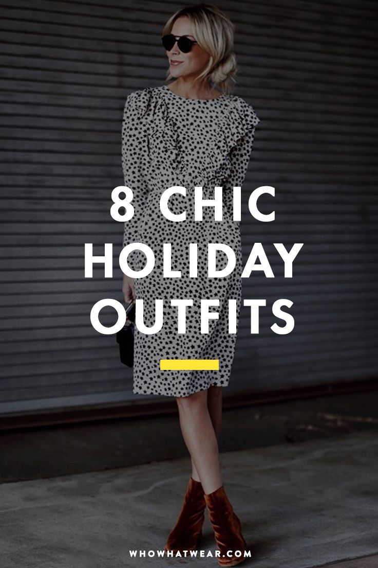 Save this for chic holiday party outfits.