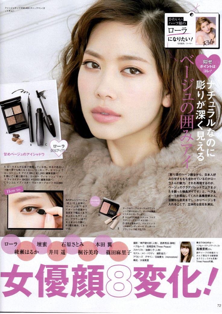 美的 January Issue  Photograph:Kanbe Kentaro  Hair&Make-up:Riho Takahashi Styling:Satoko Goto Model:May Pakdee