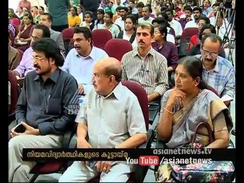 Anti Human Trafficking club inaugurated by high court chief justice Ashok Bhushan മനുഷ്യക്കടത്തിനെതിരെ ആന്റി ഹ്യുമന് ട്രാഫിക്കിംഗ് ക്ലബ് ഉദ്ഘാടനം ചെയ്തു Cli...