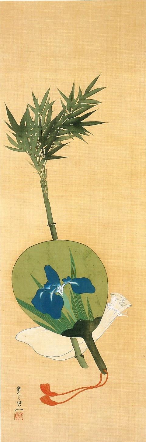 by Kiitsu Suzuki, Japan