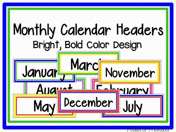 Classroom Organization Ideas Elementary ~ Bright bold monthly calendar headers for your preschool
