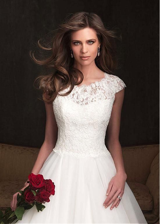 Elegant Tulle & Satin Jewel Neckline Ball Gown Wedding Dress With Lace Appliques