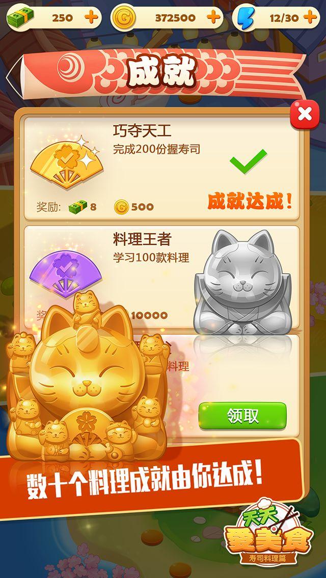 小金狮的UI分享