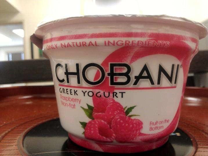 ooo, soooo creamy....! my new favorite greek yogurt (and of course fat free)