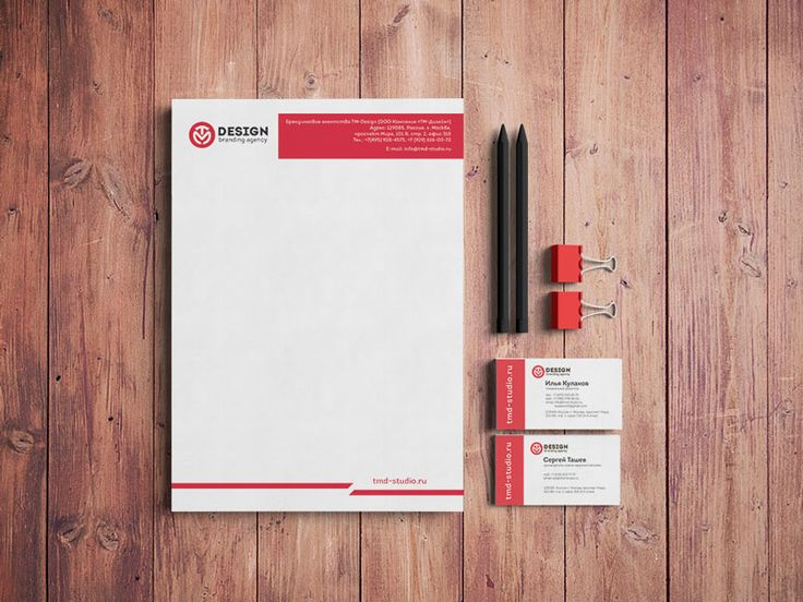 Фирменный бланк и визитки для TMD Design branding agency
