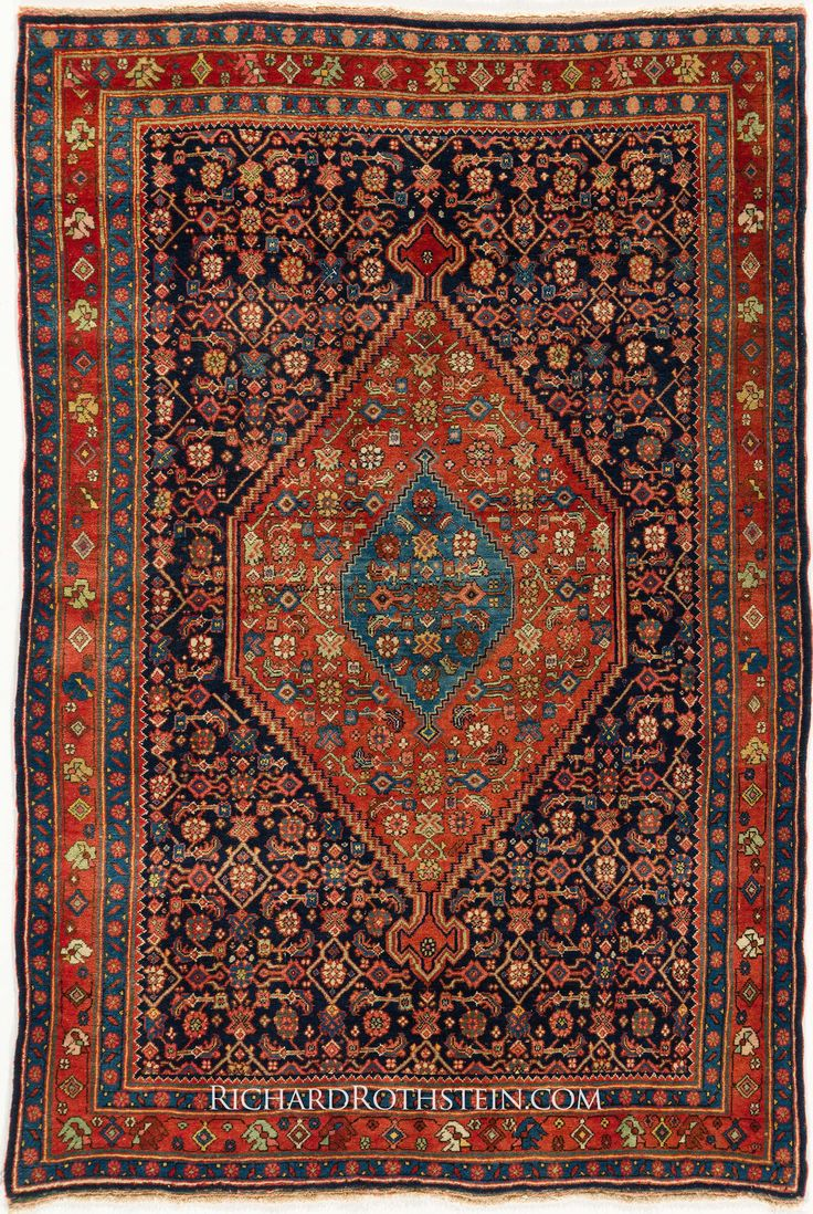 Antique Bidjar Persian Rug                                                                                                                                                                                 More
