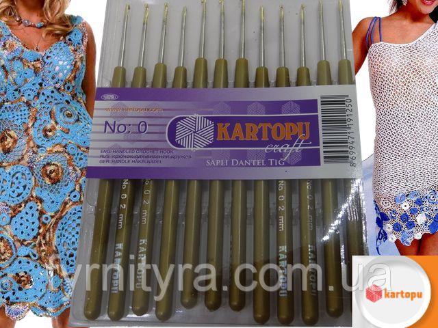 Крючки для вязания Kartopu № 0 2mm, цена 22 грн., купить в Запорожье — Prom.ua (ID#223636741)