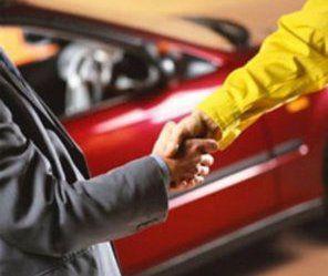 Магическая помощь в продаже машины.