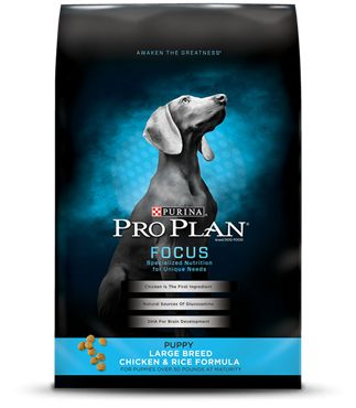 FOCUS Large Breed Puppy food offers specialized nutrition for puppies weighing over 50 pounds at maturity.