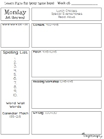 Ginger Snaps: Lesson Plan Template Freebie