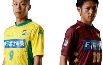 JEF United Ichihara Chiba 2015 Kappa Home and Away Kits