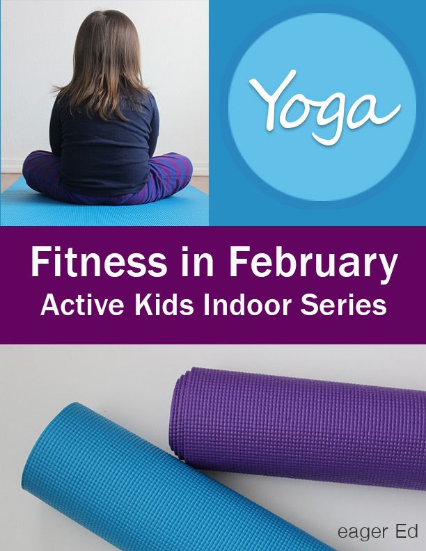 Y is for Yoga | Get kiddos into YOGA! We're kicking off a month long series - Fitness in February | eager Ed