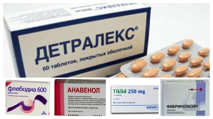 Таблетки от варикозного расширения вен эффективны для лечения болезни. Правильно подобранные лекарства остановят развитие варикоза и улучшат состояние.