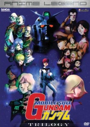 Gundam, Mobile Suit Movie Trilogy DVD (S) - Anime Legends #RightStuf2013
