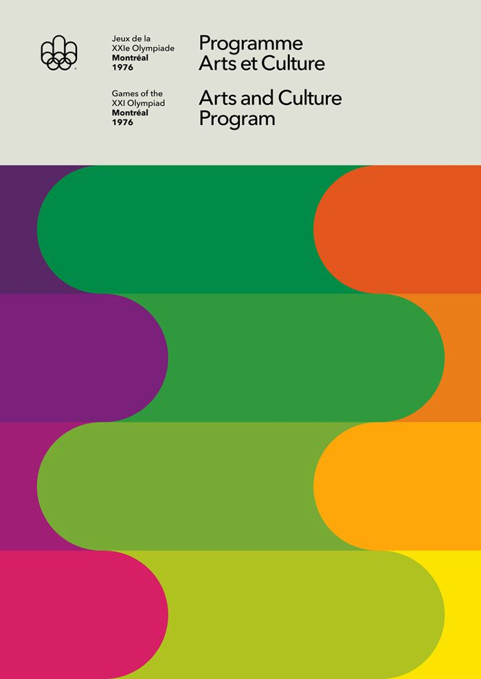 Montreal 1976 Olympics Poster