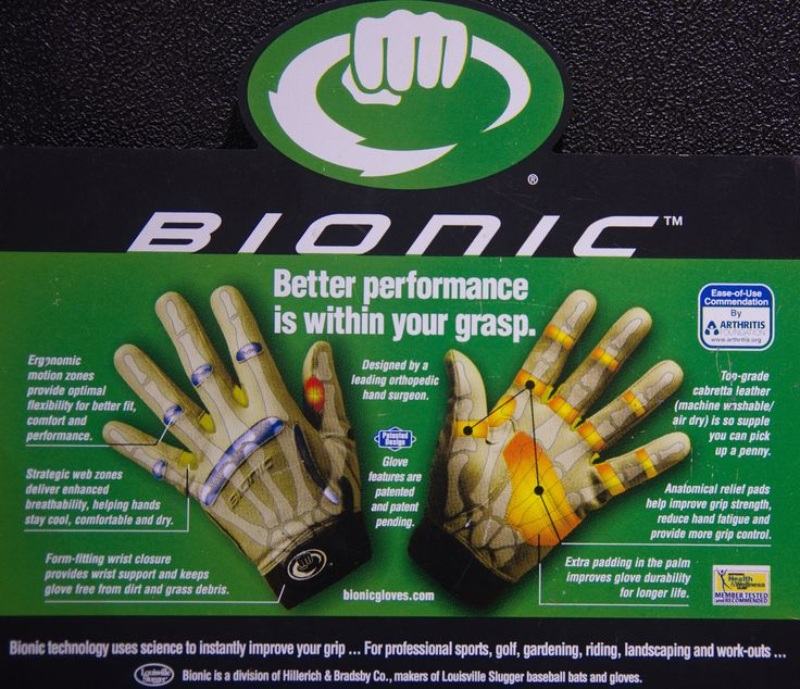 17 Best 1000 images about Bionic Gloves on Pinterest Gardens To work