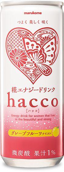 女性にうれしい糀のエナジードリンク hacco(ハッコ)|マルコメ