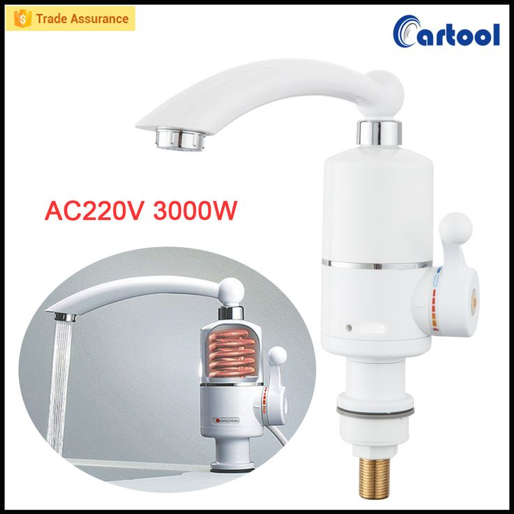 Top quality wall basin mounted instant electric water heater faucet