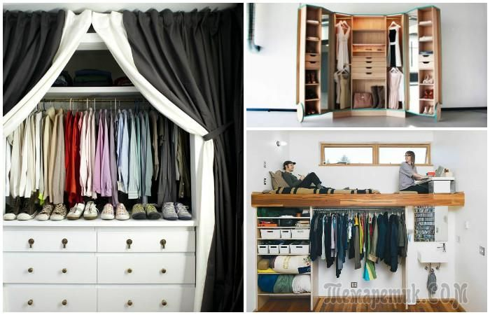 Стандартное представление о гардеробной - это отдельная комната, где висят десятки дизайнерских нарядов. Но в наших реалиях воплотить такую идею в жизнь более чем проблематично.Ведь большинство остро...