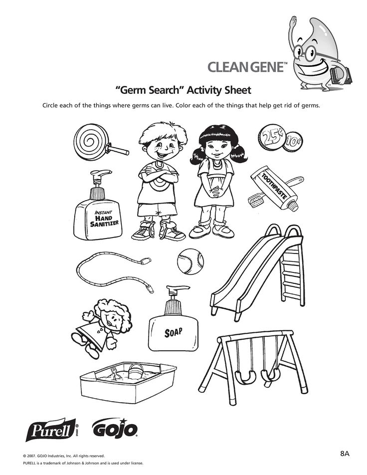 Germ worksheets for kindergarten