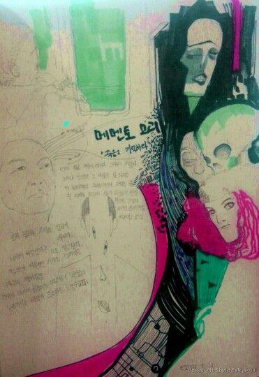"""Memento mory"""" by TriHakki"""