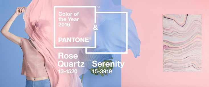 PHOTO: And the Pantone Color of the Year for 2016 is ... Serenity. And Rose Quartz.