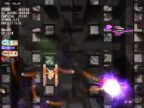 jeux vidéo PC Shooter 3D !
