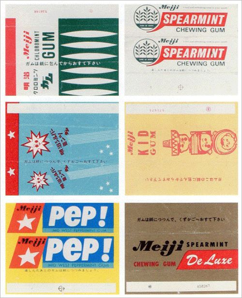 Japanese old chewing gum wrappers