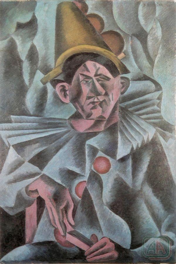 Bohumil Kubišta (Czech 1884– 1918) [Cubism, Expressionism, Osma (The Eight)]…
