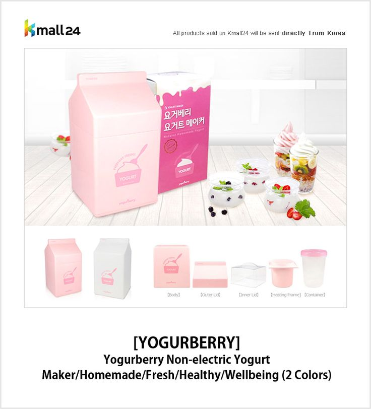 Make your own healthy sugar-free yogurt. It sounds normal? How about it? It doesn't need electricity! ▶ Shop now : http://bit.ly/1B3Sjih Kmall24 ‪#‎YogurtMaker‬ ‪#‎SugarFree‬ ‪#‎ElectricityFree‬