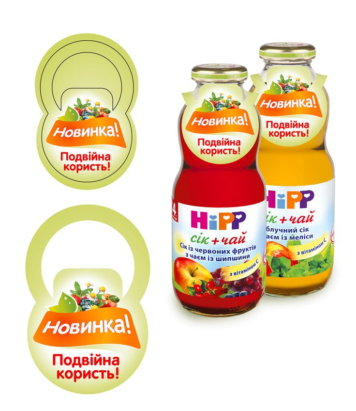HiPP некхенгер Сок+ Чай | Портфолио | Потапова Елена (Chuk_gek)