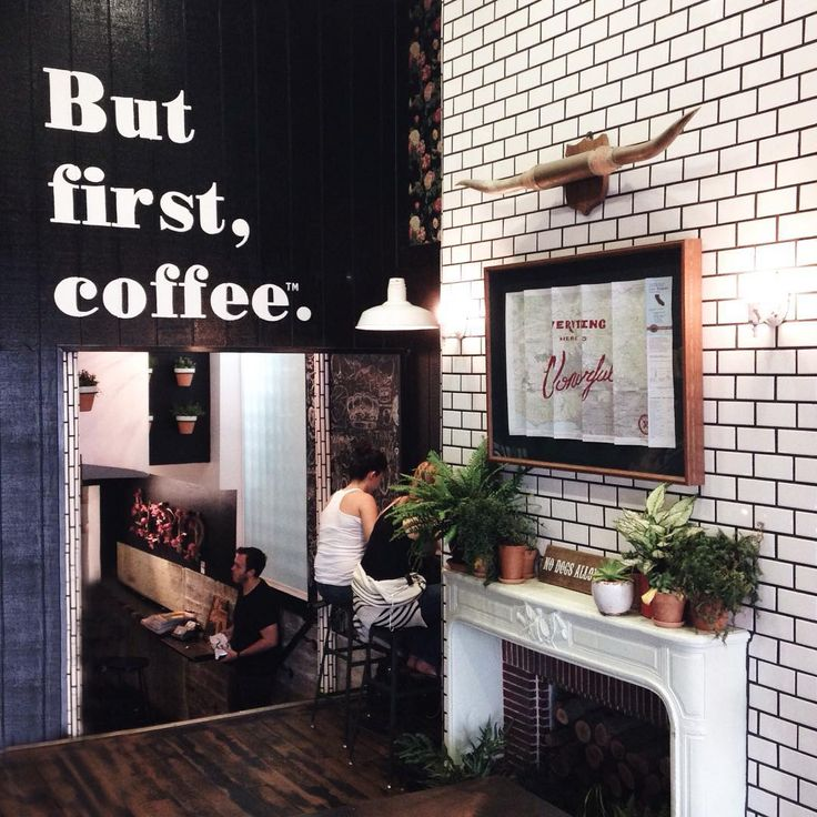But first, coffee. Words to live by! | Inspirational