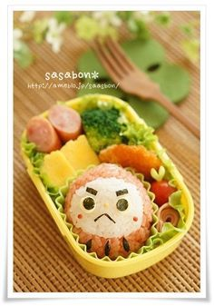 Japanese Daruma Doll Kyaraben Bento Lunch by Saasbon