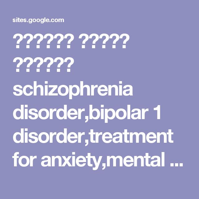 मनोरोग उपचार पुस्तक schizophrenia disorder,bipolar 1 disorder,treatment for anxiety,mental disorder symptoms,bipolar syndrome,anxiety causes,mental health nursing,symptoms of bipolar,manic depressive,bipolar 2,list of mental disorders,symptoms of anxiety disorder,psychological disorder,panic attack treatment,bipolar personality disorder,symptoms of panic attack,anxiety depression,mental illness symptoms,mental patient,panic disorder treatment,mental illness types,types of mental…