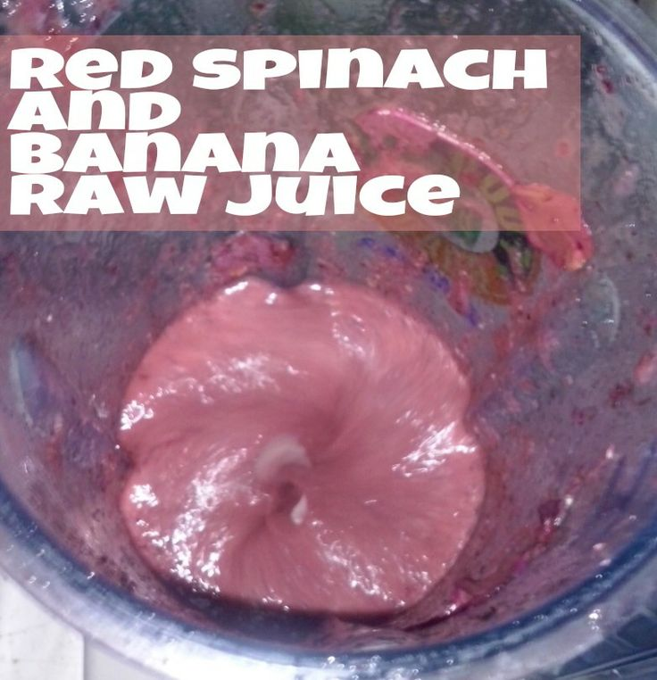 Our breakfast today #rawjuice #banana #red spinach My kids love it!