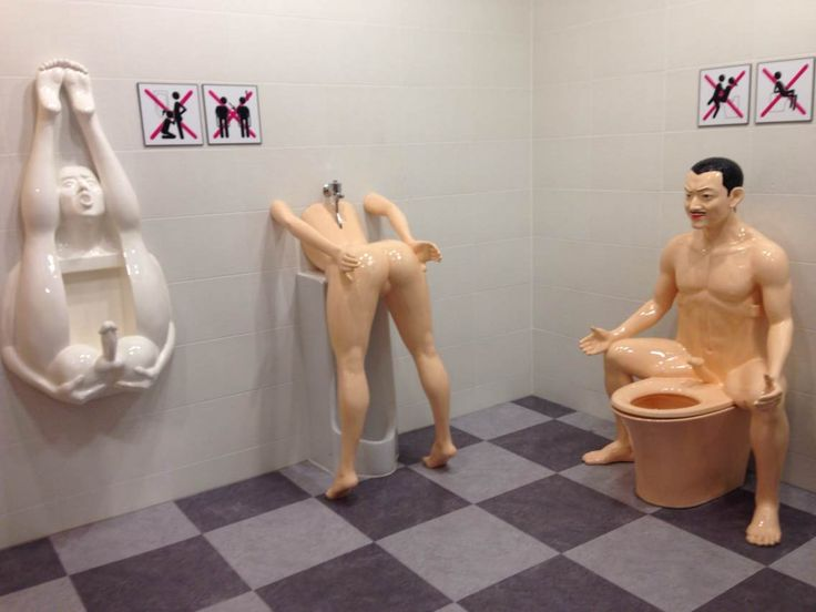 This Is A Very Strange Restroom  Sexual Oddities -7483