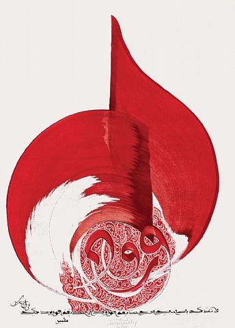 Hassan Massoudy, Untitled