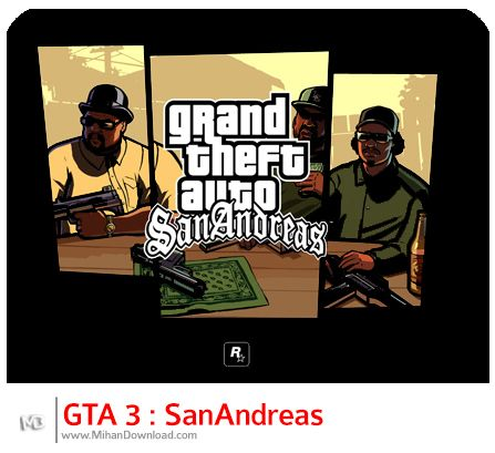 the gta place san andreas crack exe