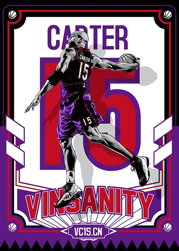 Vince Carter Vinsanity Illustration - Hooped Up