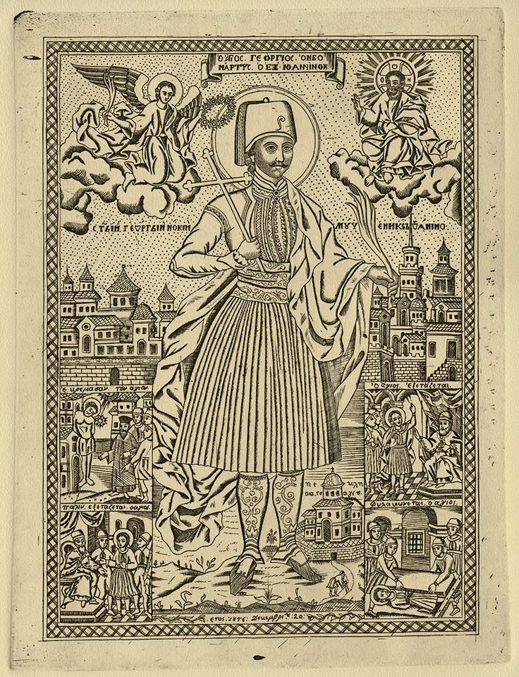 Αγιορειτική Πινακοθήκη: Χάρτινες εικόνες του Αγίου Όρους