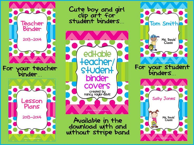 Editable Teacher and Student Binder Covers and Spines:  Bright and colorful with polka dots, chevron, and stripes!  A mix of all of my favorite patterns. $