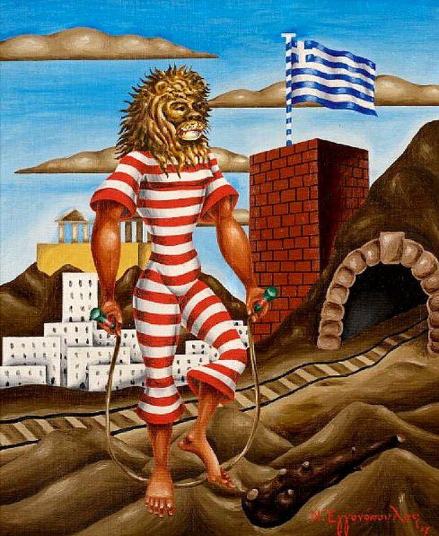 Εγγονόπουλος Νίκος-Hercules, 1967