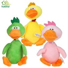 US $1.57 Pet Puppy Dog Toys Plush Duck Sound Squeaker Chewing Toys for Small Medium Dog Pets Playing Fun Toy. Aliexpress product