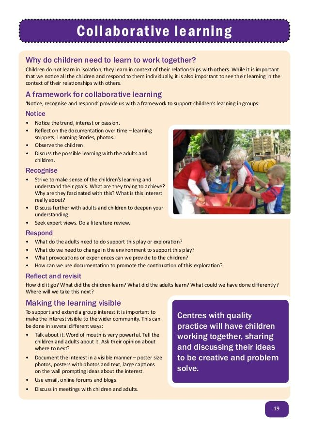 adults and children as learners essay Similarities and differences between adult and child learners as participants in the natural learning process  darlene mcdonough   process compares to what is known about how children learn  tion center (2005), most adults engage in a learning experience to create a change in a skill, behavior, current knowledge, or attitude learning.