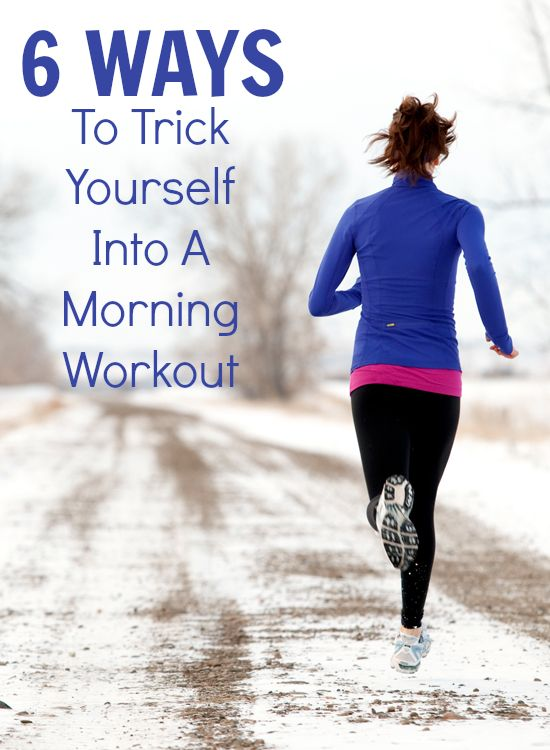 6 ways to get yourself motivated in the morning! | running | health and fitness | jogging | morning workout